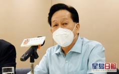 楊超發:政府傾向9月首兩周推全民檢測 18區將設專員採樣