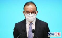 五名新局長上任 曾國衞:確保立會及選委會選舉公平