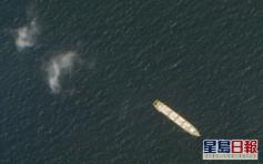 伊朗證實該國船隻在紅海遇水雷爆炸 船體輕微損壞