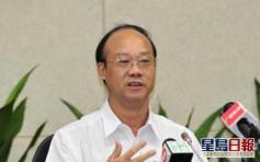 涉受賄濫權 廣州市委原常務副市長蘇澤群遭開除黨籍