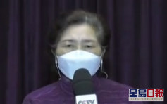 李蘭娟團隊今撤離武漢 提醒重視無症狀感染者