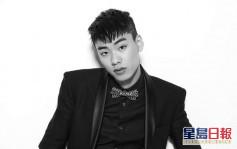 《SMTM3》出身曾与钟铉合唱  韩饶舌歌手IRON疑堕楼死亡