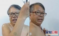 【維港會】打針後身體有「磁力」?K Kwong露點親自做實驗解畫