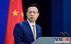 回應「台灣駐美代表處」改名傳聞 外交部趙立堅:已向美交涉不得更名