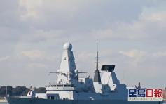 傳英國兩軍艦下月赴黑海 聲援烏克蘭