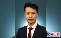 民建聯成員張進樂獲任命為民政事務局政治助理