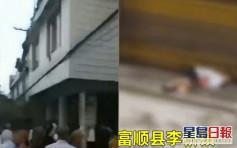 吃晚飯起爭執 四川63歲父當街捅死41歲兒