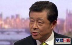 英國停用華為設備 駐英大使表示失望及錯誤