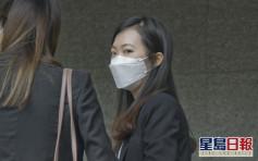 【修例风波】女经理雷射笔照防暴警罪成 判囚3月准保释候上诉