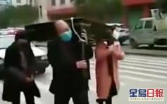 4人打麻將被罰抬遊街 官方:這是訓誡