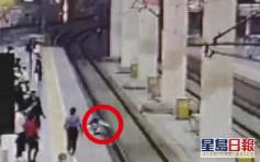 不满男友饮醉买错车票 女子跳下南京高铁月台