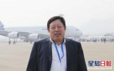 豆腐商转业变「陕北首富」 煤老板高乃则行贿被查