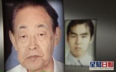 老婦電線勒死無業兒 日本啃老族成社會隱憂