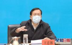 武汉市委书记:武汉再发现一宗居家确诊病人将问责