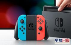 任天堂宣布所有Switch主機恢復出貨