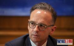 【国安法】德外长指定会执行措施回应 包括终止与香港引渡协议等