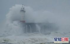 歐洲西北部受風暴「西婭拉」吹襲 多處出現水浸