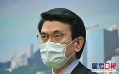 若美取消特殊待遇 邱腾华:不会损害香港金融地位