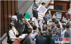 馬逢國自動當選內會副主席 多名泛民抗議被逐