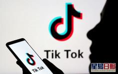 【國安法】報道指「TikTok」將退出香港市場