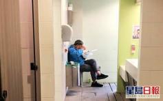 【維港會】清潔工公廁內低頭用膳 網民感心酸:咁樣好唔人道