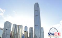 香港美國商會:冀港府保證法律可維持香港網路訊息自由流動