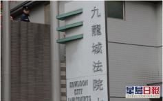 駐守九龍城法院54歲男警員確診 前日最後上班