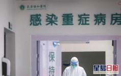 【武漢肺炎】內地確診個案增至5974宗 132人死亡