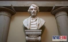 美国众议院通过移除国会山庄内涉种族争议人物雕像