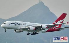 新冠肺炎致需求減少 澳洲航空宣布縮減中港航班至五月下旬