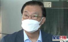 【港区国安法】谭耀宗:是定海神针期望香港重新出发