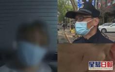 北京母子搭巴士拒戴口罩袭警挑衅:「你枪毙我」