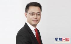 【港超】足總新CEO譚秋朗正式上任 貝鈞奇盼改善機構管治