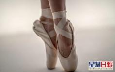 舞蹈系女助教約男學生到時鐘酒店聘鴛鴦浴 被大學解僱