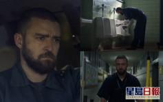 《帕瑪》改戲路演技獲讚   Justin Timberlake留鬚演釋囚有望問鼎影帝