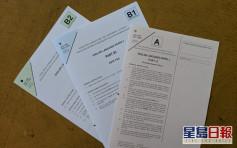 【DSE】逾4.8萬考生應考英文聆聽卷 1名須強檢考生缺席