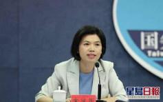 国台办批评台湾民进党对香港新疆问题说三道四