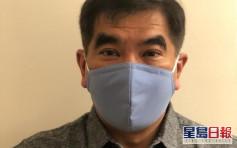 【武漢肺炎】可重用布口罩樣辦完成 鍾國斌:安排檢測認證