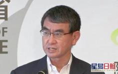日本防衛大臣河野太郎警衛官確診