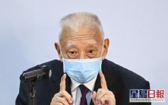 董建華:香港選舉水平不足 港獨在香港無巿場
