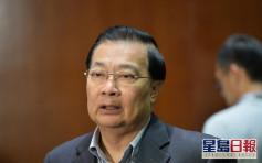 譚耀宗:如議員無履行職責可考慮取消其資格