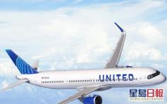 【武汉肺炎】联合航空周六起暂停来往香港至美国航班 至本月20日