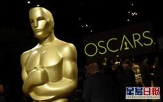 受疫情影響 明年奧斯卡頒獎禮延至4月舉行