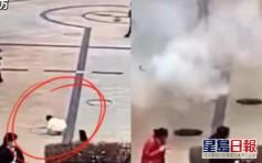 四川頑童扔爆竹至污水渠釀爆炸 警:已作批評教育