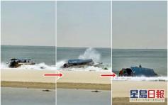 【有片】網傳西貢沙灘大浪洶湧 船隻翻側乘客受困
