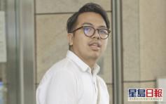 挑战判囚3个月禁选5年规定 林朗彦撤回司法覆核申请