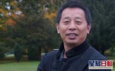 曾傳性侵女學生 中國傳媒大學原副校長「雙開」
