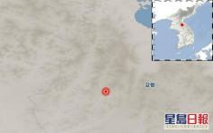 北韓江原道發生3.8級地震 南韓氣象廳稱屬自然地震