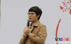 刘頴匡:理想国与「港独」无关 无参与美国人权法案