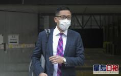 涉披露受調查人身分 林卓廷否認控罪押6月審前覆核